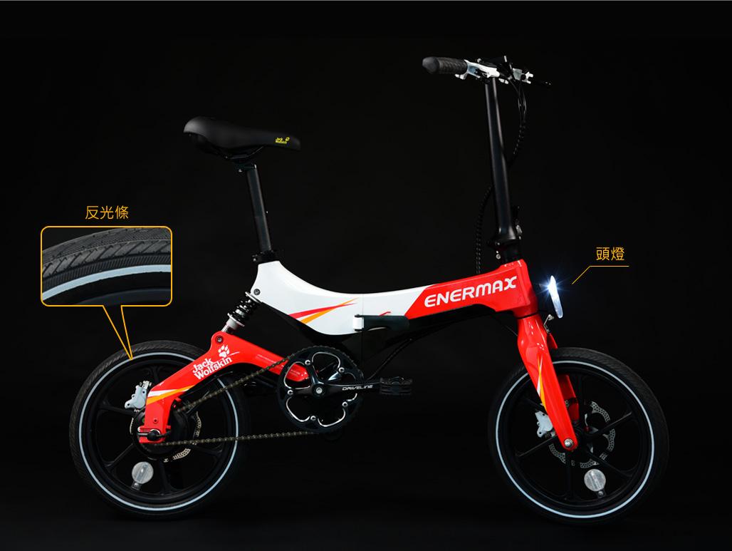 MaxWolf Hybrid 160 中控高亮度頭燈及雙側輪胎反光條