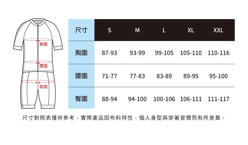 ENERMAX自行車男短車褲尺寸