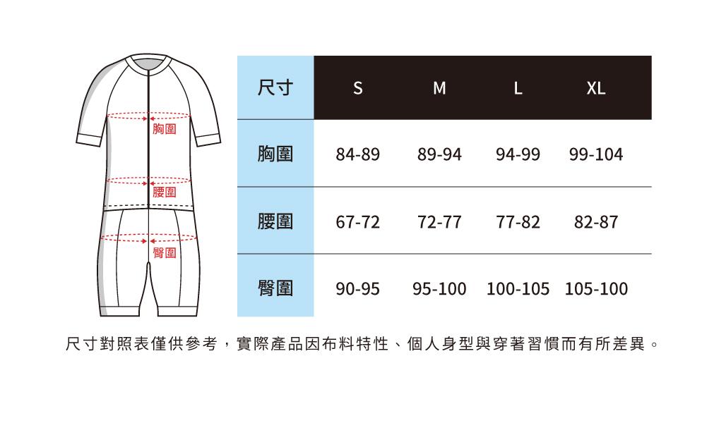 ENERMAX自行車女短車褲尺寸