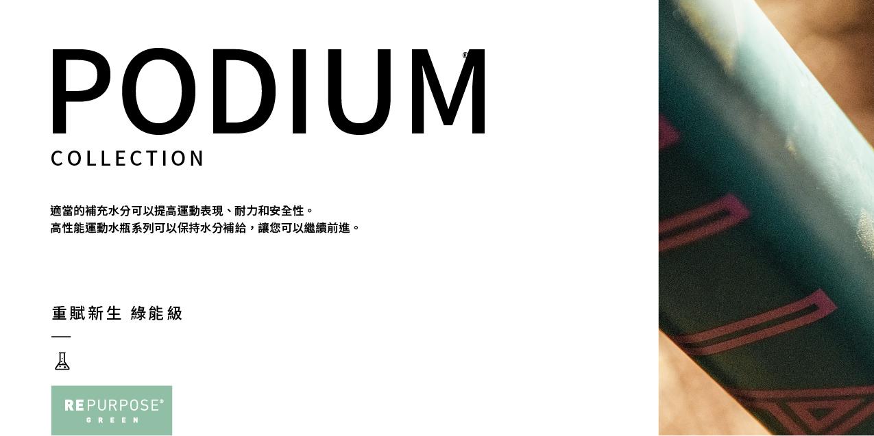 Camelbak Podium 保冷噴射水瓶(620ml)